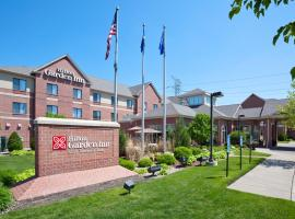 Hilton Garden Inn Minneapolis Maple Grove