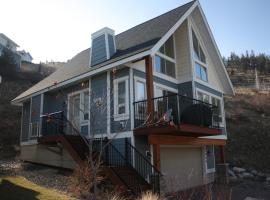 La Casa Cottage Resort, West Kelowna