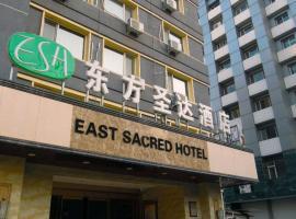 East Sacred Hotel Beijing, Peking