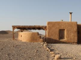 Desert Days, Negev Ecolodge