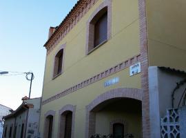 Casa Rural Cristina III, San Pablo de los Montes