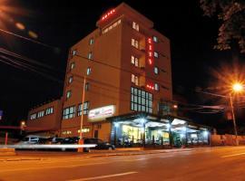 Hotel City, Tulcea