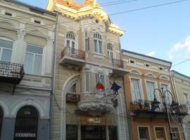 Hotel Rares, Botoşani