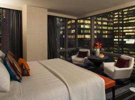 Courtyard by Marriott New York Manhattan/Central Park, Nova York