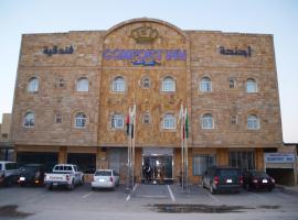 Comfort Inn Yarmukh, Riyadh
