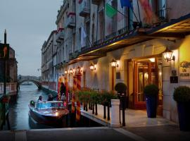 Baglioni Hotel Luna - The Leading Hotels of the World, Veneza