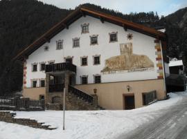 Haus Schellenschmied, Pettneu am Arlberg