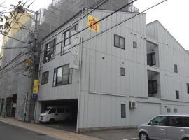 ふじわら旅館, 長崎市