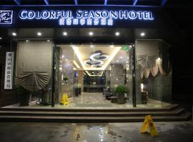 Foshan Colorful Season Hotel, Foshan