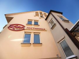 Hotel KIM, Mogilev