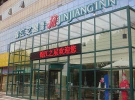 Jinjiang Inn - Qingdao Zhengyang Road, Qingdao