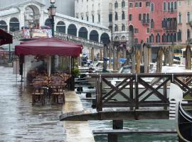 , Венеция