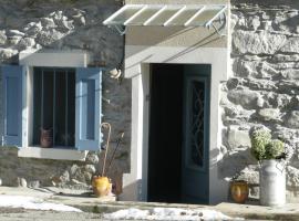 Gite du Carbounet, Siguer