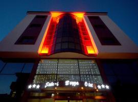 Sehr-i Beyza Suite Hotel, Sarıkamıs