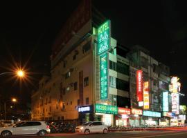 Tong Bing Express, Hsinchu City