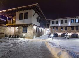 Arbanashki Han Hotelcomplex, Arbanasi