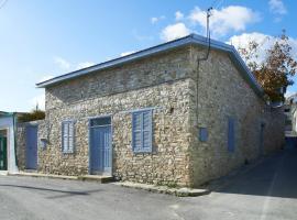 Polytimo Rural House, Pano Lefkara