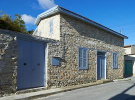 Monadiko Rural House, Pano Lefkara