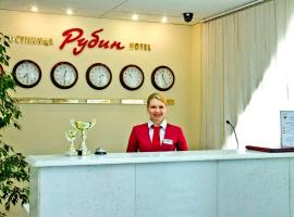 Rubin Hotel
