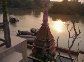 Ayutthaya Buri Dhevi, Phra Nakhon Si Ayutthaya
