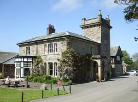 Hundith Hill Hotel, Cockermouth