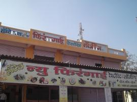 New Firangai Lodging, Daund