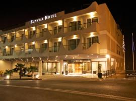 Egnatia City Hotel & Spa, Kavala