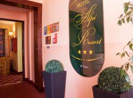 阿爾皮度假酒店