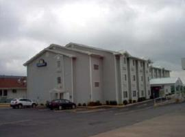 Days Inn Salisaw, Sallisaw