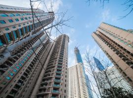 Aquaspace Shanghai Serviced Apartment on The Bund