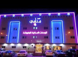 Najmat Manami AlQuds, Riyadh