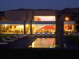 Hotel Limari, Ovalle