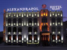 Alexandrapol Palace Hotel, Gyumri
