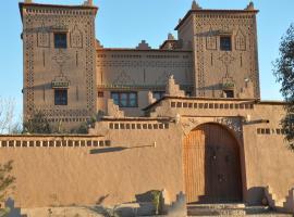 Maison D'hôtes Dar Ikram, Skoura