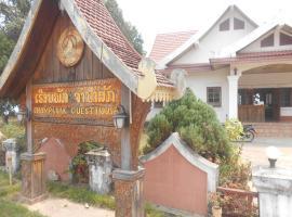Champasak Guesthouse, Champasak