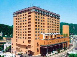 Jozankei Manseikaku Hotel Milione, Jozankei