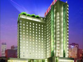 Anhui Yinruilin International Hotel, Hefei
