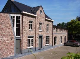 B&B De Boomgaard, Sint-Lievens-Houtem