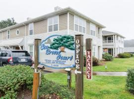 Sea Breeze Court, Cannon Beach