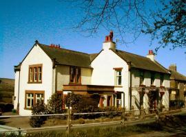 Heather Cottage, Aysgarth