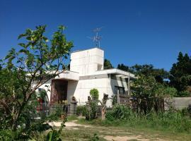 Milk-ya Women-Only Guest House, Yomitan
