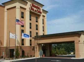 Hampton Inn & Suites Vineland, Vineland