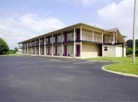 America's Best Value Inn - Loudon, Loudon