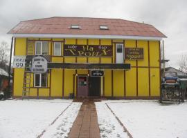 Zhit Khorosho Hostel