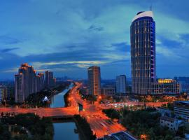 Howard Johnson Kaina Plaza Changzhou, Changzhou