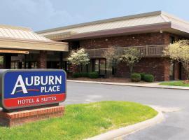 Auburn Place Hotel & Suites Cape Girardeau, Cape Girardeau