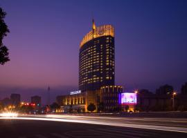 Huaqiao New Century Grand Hotel Lishui, Lishui