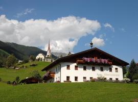 Oberachrain, San Giacomo