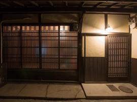 Kyoto Fushimi Ohana, Kioto