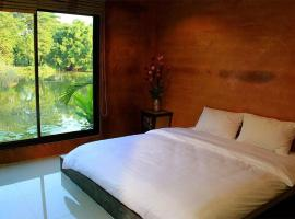 Saikaew Resort, Chiang Rai